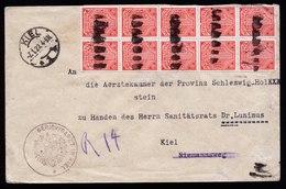 A5901) DR Infla Dienstortsbrief Kiel 07.01.23 Mit Stummem Einzeiler-Stempel - Dienstpost