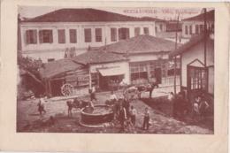 Cpa Grèce - Salonique - Rue De Vardar - Griechenland
