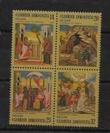 Serie De Grecia Nº Yvert 1549/52 ** - Grecia