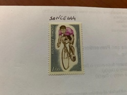 France World Bicycling Championships Mnh 1972 - France