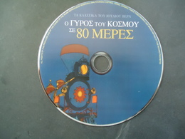 DISNEY  DVDs DVD - DVDs