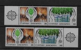 2 Series De Grecia Nº Yvert 1611/12 Y 1611/12 (A) ** - Grecia