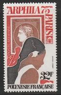 POLYNESIE - Poste Aérienne - PA N° 92 ** (1975) - Poste Aérienne