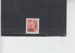 CINA  1950-  Yvert 844 -  Soprastampato - Cina