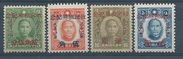 Timbres-Poste CHINE** N°: 1 à 4 Occupation Shanghai Et Nankin - 1943-45 Shanghai & Nankin