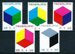Holanda Nº 921/5 En Nuevo - Periodo 1949 – 1980 (Juliana)