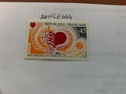 France World Heart Month Mnh 1972 - France