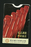 Bustina Porta Scheda Telefonica -  Cina  3 - Cina
