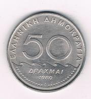 50 DRACHME 1980 GRIEKENLAND /1463/ - Grèce