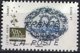 France 2018 Oblitéré Used Arts De La Table Porcelaine Et Faïence Plat Production Lille Y&T 1529 SU - France