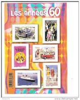 Bloc Années 60 Neuf - Blocs & Feuillets