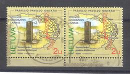 Lituania 2009-Patrimonio De Lituania-2 Sellos Usados Y Circulados - Lituania