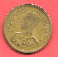 25 Satang , 1/4 Baht , THAILANDE , Alu-Bronze , BE 2493 , 1950 , N° Y # 76 - Thaïlande