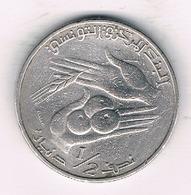 1/2 DINAR 1976 TUNESIE /1479/ - Tunisie