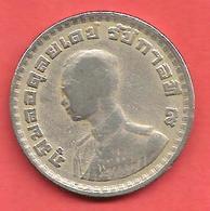 1 Baht , THAILANDE , Cupro-Nickel , BE 2505 , 1962 , N° Y # 84 - Thaïlande