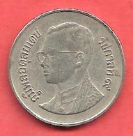 1 Baht , THAILANDE , Cupro-Nickel , BE 2530 , 1987 , N° Y # 183 - Thaïlande