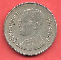 1 Baht , THAILANDE , Cupro-Nickel , BE 2535 , 1992 , N° Y # 183 - Thaïlande