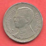 1 Baht , THAILANDE , Cupro-Nickel , BE 2537 , 1994 , N° Y # 183 - Thaïlande