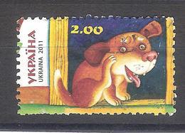 Ucrania 2011-Fauna Domestica-Perro-1 Sello Usado Y Circulado - Ucrania