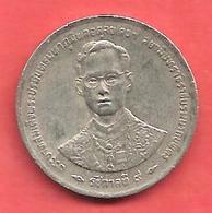1 Baht , THAILANDE , Cupro-Nickel , BE 2539 , 1996 , N° Y # 330 - Thaïlande