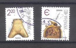 Ucrania 2011-Utensilios Tradicionales-2 Sellos Usados Y Circulados - Ucrania