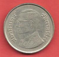 2 Baht , THAILANDE , Cupro-Nickel , BE 2522 , 1979 , N° Y # 111 - Thaïlande
