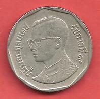 5 Baht , THAILANDE , Cupro-Nickel , BE 2538 , 1995 , N° Y # 219 - Thaïlande
