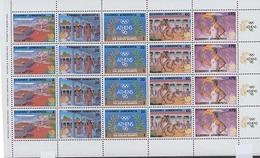 Greece, Summer Olympic, 1988, Minisheet - Ete 1988: Séoul