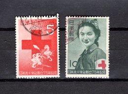 Japón   1952  .  Y&T Nº   504/505 - 1926-89 Emperador Hirohito (Era Showa)