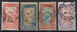 TUNISIE COLIS POSTAUX PETIT LOT SUPERBES OBLITERATIONS - Used Stamps