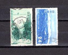Japón   1952  .  Y&T Nº   513-515 - 1926-89 Emperador Hirohito (Era Showa)