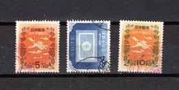 Japón   1952  .  Y&T Nº   526/528 - 1926-89 Empereur Hirohito (Ere Showa)