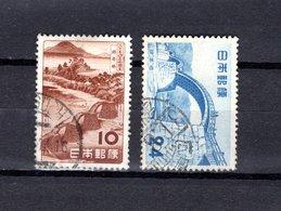 Japón   1953  .  Y&T Nº   533/534 - 1926-89 Emperador Hirohito (Era Showa)