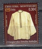 4.- MONTENEGRO 2018 Montenegrin Art Through Centuries 2018 - Montenegro