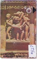 Indien  1988-89   CT5a  200ex Print Test - Inde