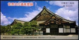 JAPAN 2018 - KYOTO: NIJO IMPERIAL CASTLE - ENTRANCE TICKET - Tickets D'entrée