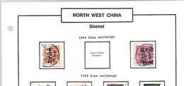 Liberated Area North West 1949 Shensi Cancel 组發收 (Zǔfāshōu) & Siking 西北(Xīběi)  USED = RARE Yang NW 39,41 (co10-46) - China