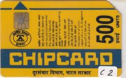 Indien  1992   C2    RR - Inde