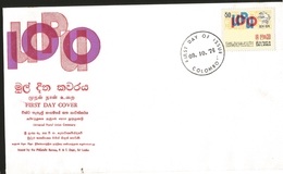 J) 1974 SRI LANKA, UPU, UNIVERSAL POSTAL UNION, FDC - Sri Lanka (Ceylon) (1948-...)