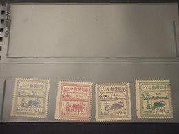 BIRMANIA - ..... CONTADINO 4 VALORI - NUOVI S.G. - Birmania (...-1947)
