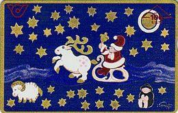 Austria 238 Santa Claus On A Reindeer - Christmas - Weihnachten - 900A - Oesterreich