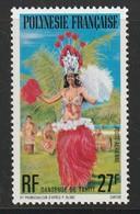 POLYNESIE - Poste Aérienne - PA N° 124 ** (1977) - Poste Aérienne