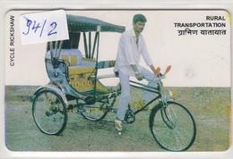 Indien 1994  94/2  Aplab - India