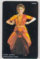 Indien 1993  93/3  GEM - India