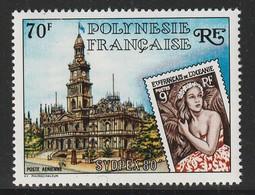 POLYNESIE - Poste Aérienne - PA N° 155 ** (1980) - Poste Aérienne