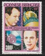 POLYNESIE - Poste Aérienne - PA N° 161 ** (1981) Espace - Poste Aérienne