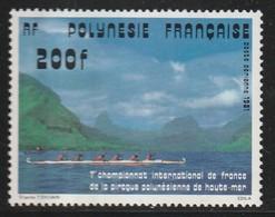 POLYNESIE - Poste Aérienne - PA N° 162 ** (1981) - Poste Aérienne