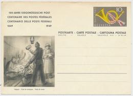 P213/05 FELDPOST - 1949 - Schweiz - Postkarte 10 Rappen - Unbeschrieben Und Ungelaufen - Entiers Postaux