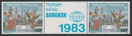 POLYNESIE - Poste Aérienne - PA N° 177A ** (1983) La Paire Avec Vignette Centrale - Poste Aérienne