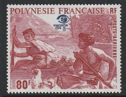 POLYNESIE - Poste Aérienne - PA N° 182 ** (1984) - Poste Aérienne